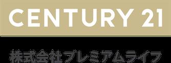 Century21 株式会社プレミアムライフ
