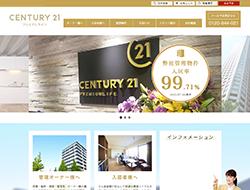 賃貸物件検索サイト